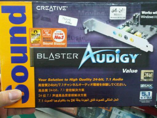 Soundcard Creative Audigy 7.1